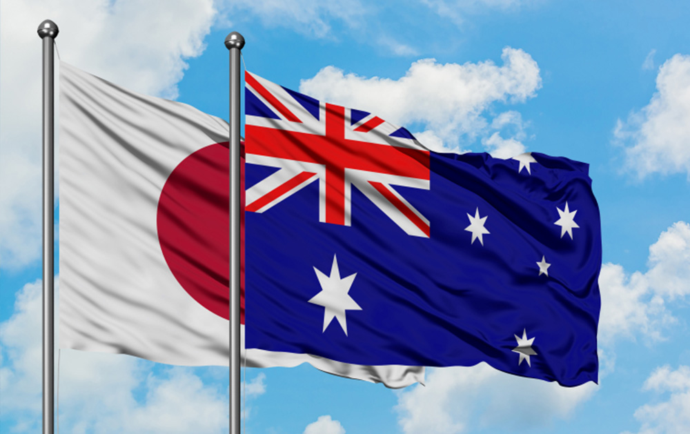 Viaggio in Australia e Giappone