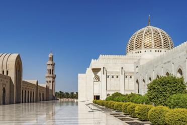 Viaggi Muscat