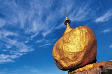 Viaggi La roccia d'oro