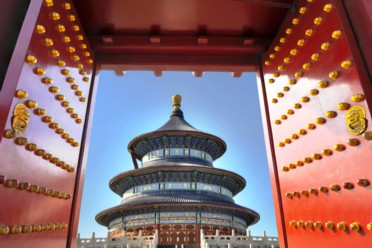 Viaggi Incantevole Cina
