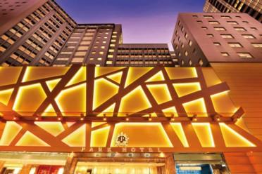 Viaggi Park Hotel