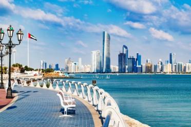 Viaggi Escursioni da Abu Dhabi