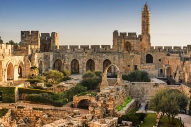 Viaggi Tour Classico Israele