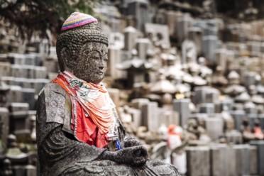 Viaggi Giappone Visite e minitour